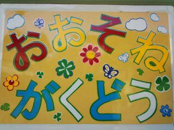 20131114_kanban.jpg